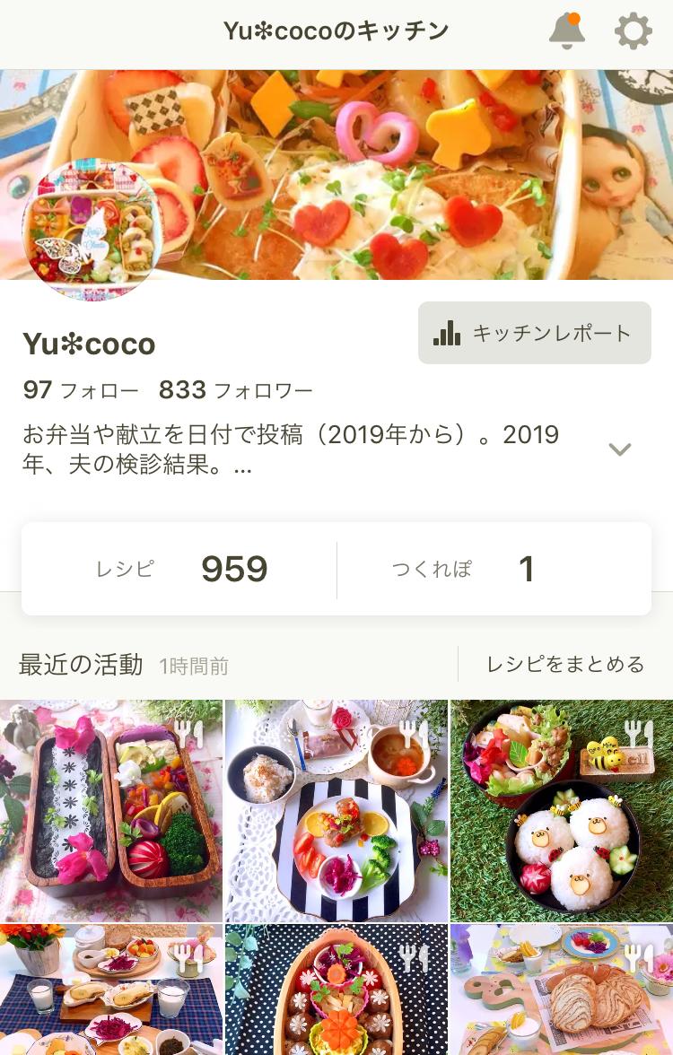 f:id:inoue-0218-yuko:20190515100739j:plain