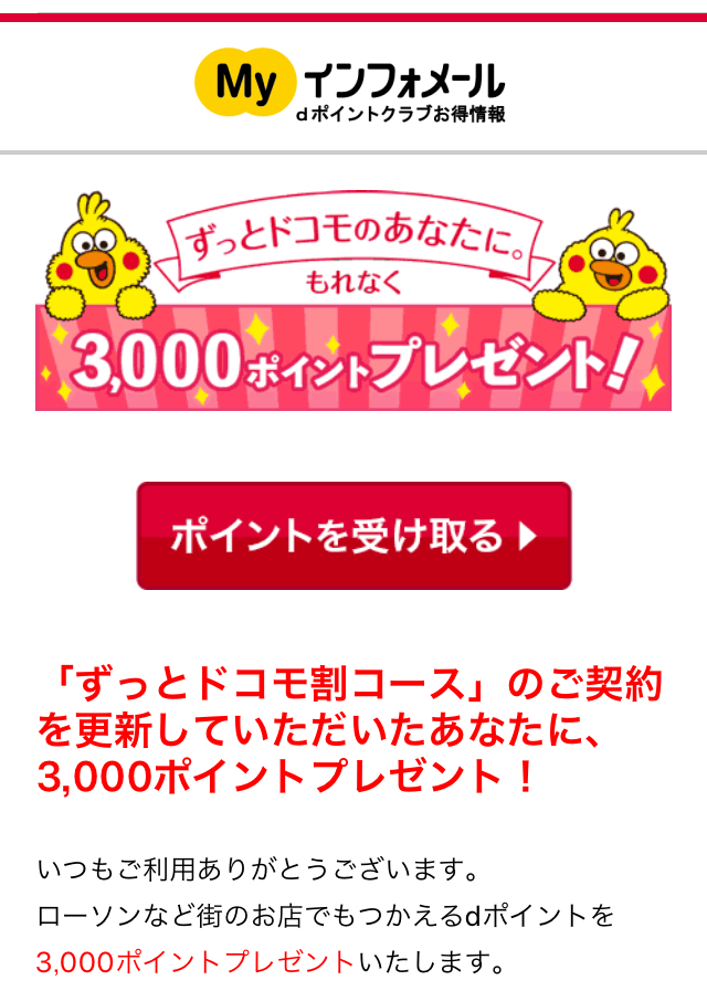 f:id:inoue-0218-yuko:20190612171114j:plain