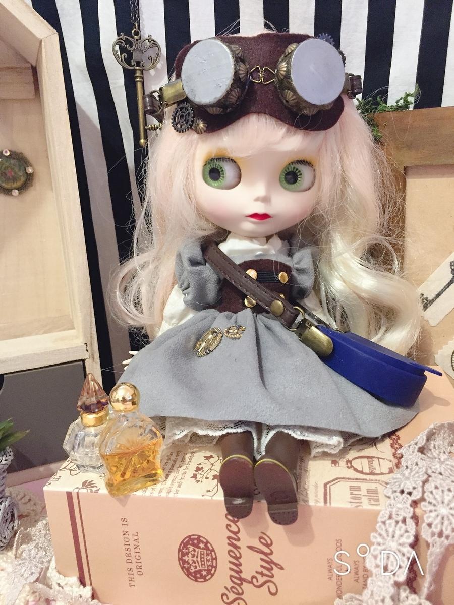 f:id:inoue-0218-yuko:20190825183448j:plain