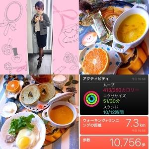 f:id:inoue-0218-yuko:20191016174212j:image