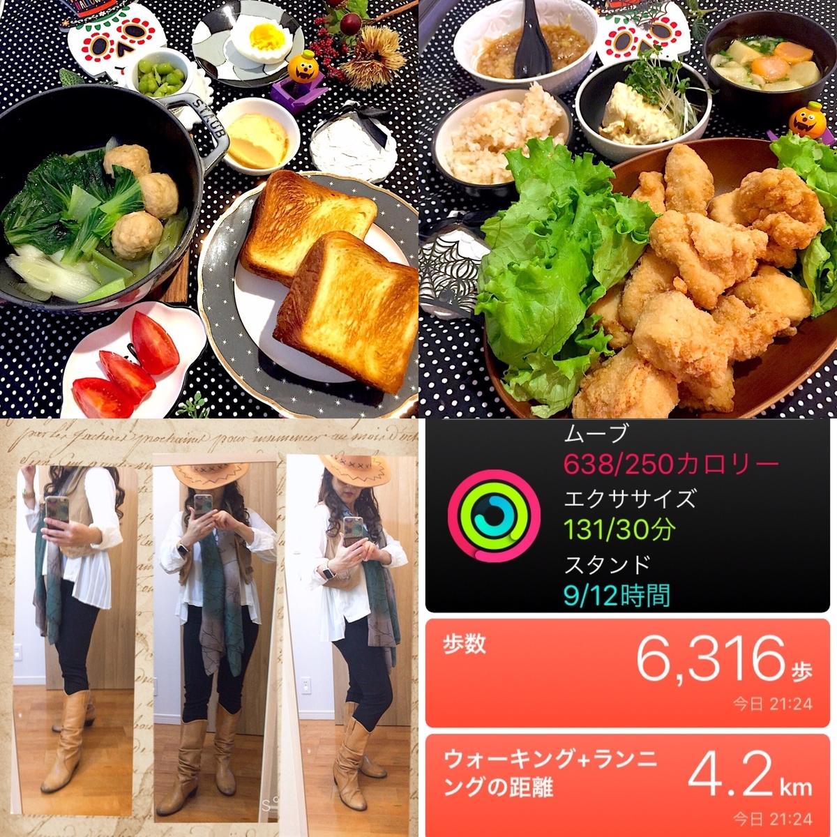 f:id:inoue-0218-yuko:20191024230508j:plain