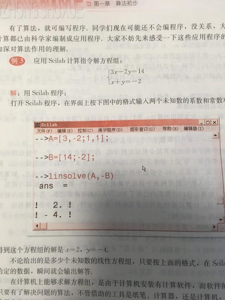 f:id:inoue-tomoya:20180716224803j:plain