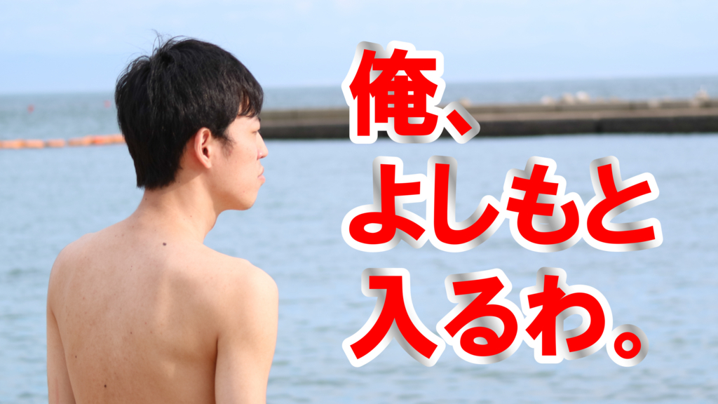 f:id:inoue_hirofumi:20180815011757j:plain