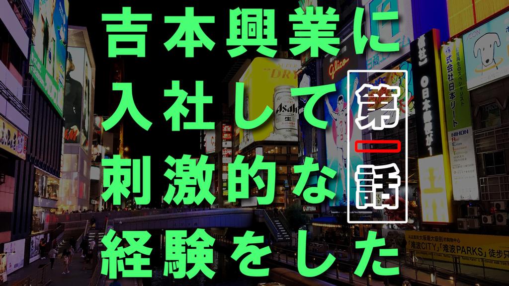 f:id:inoue_hirofumi:20180901160104j:plain