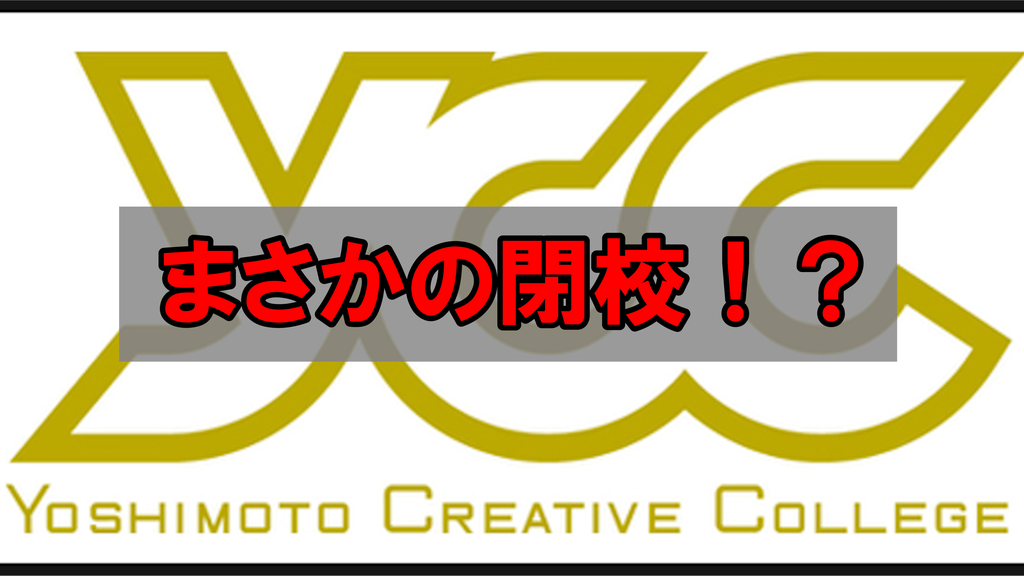f:id:inoue_hirofumi:20180902001421j:plain