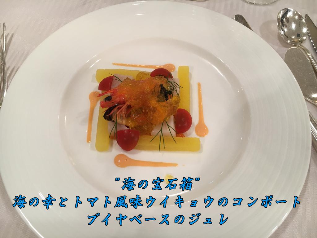 f:id:inoue_hirofumi:20180902190511j:plain