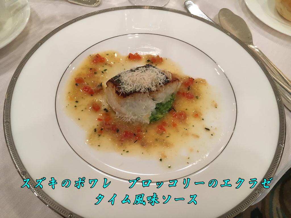f:id:inoue_hirofumi:20180902191855j:plain