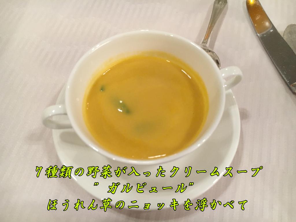f:id:inoue_hirofumi:20180902191927j:plain
