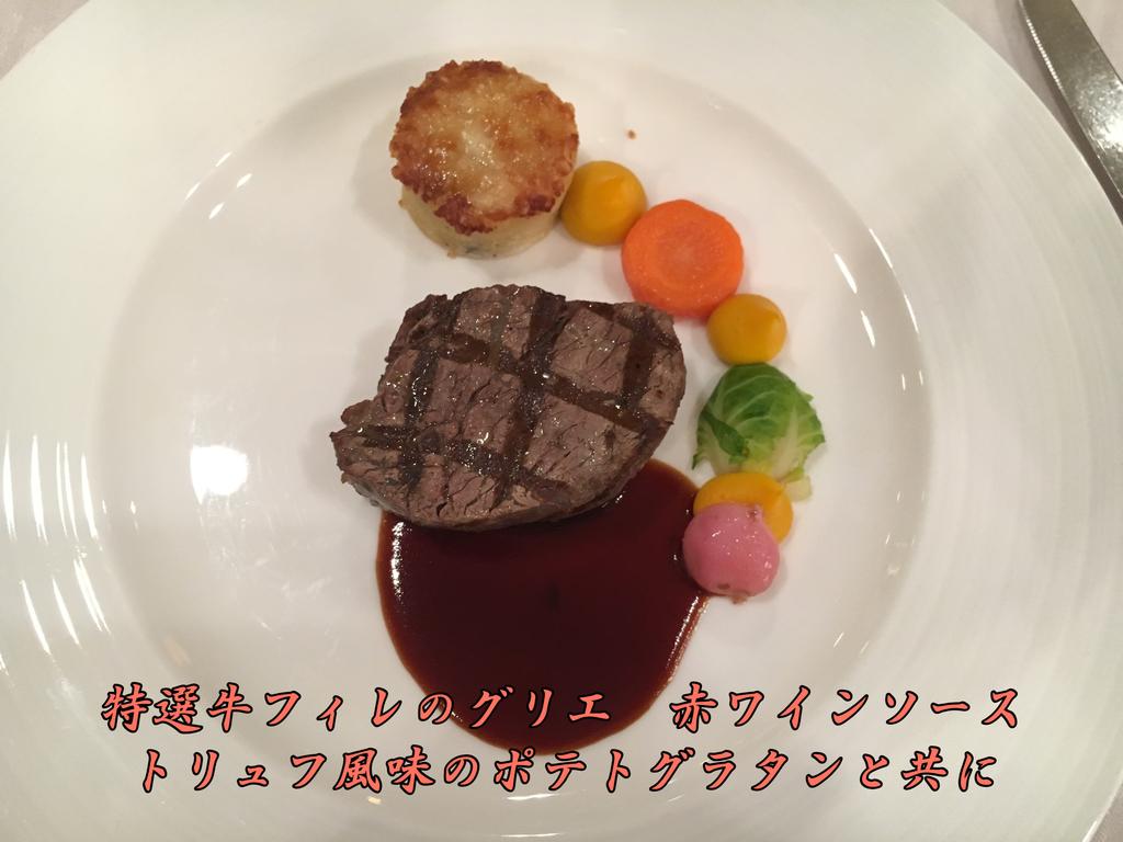 f:id:inoue_hirofumi:20180902192749j:plain