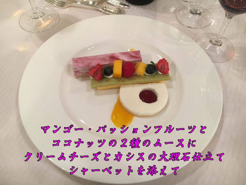 f:id:inoue_hirofumi:20180902200457j:plain