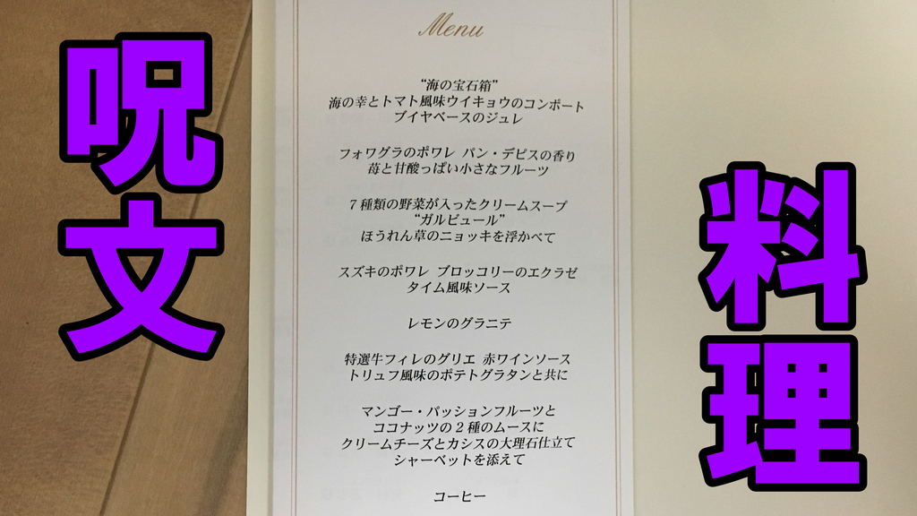 f:id:inoue_hirofumi:20180902204504j:plain
