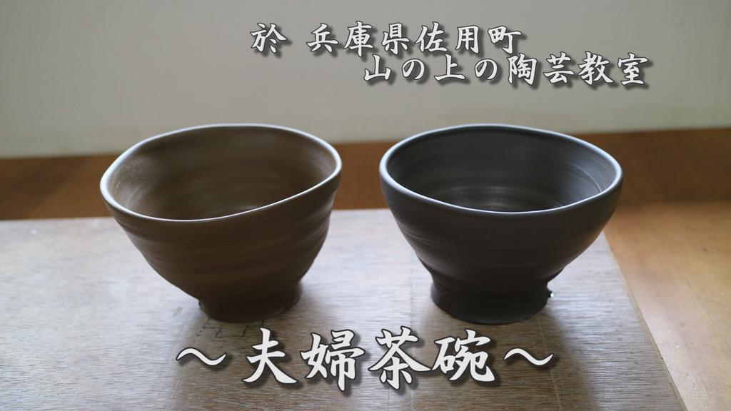 f:id:inoue_hirofumi:20180909022223j:plain