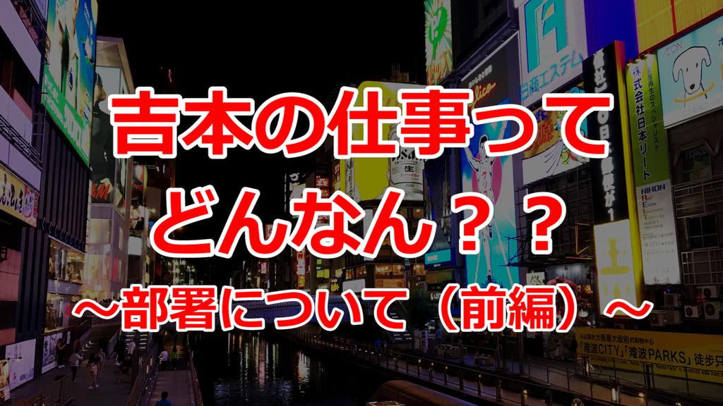 f:id:inoue_hirofumi:20180912201037j:plain