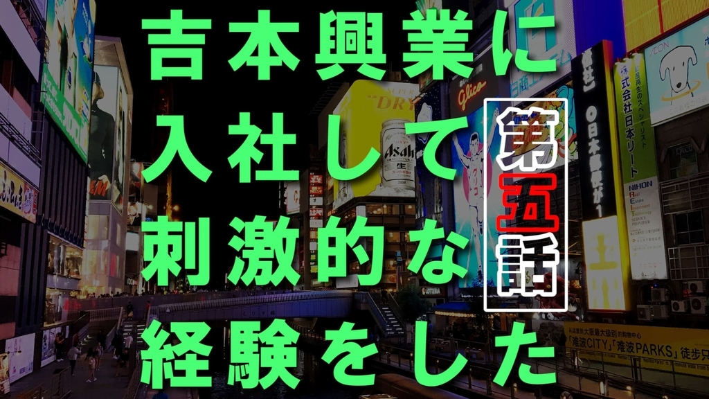 f:id:inoue_hirofumi:20180919215013j:plain