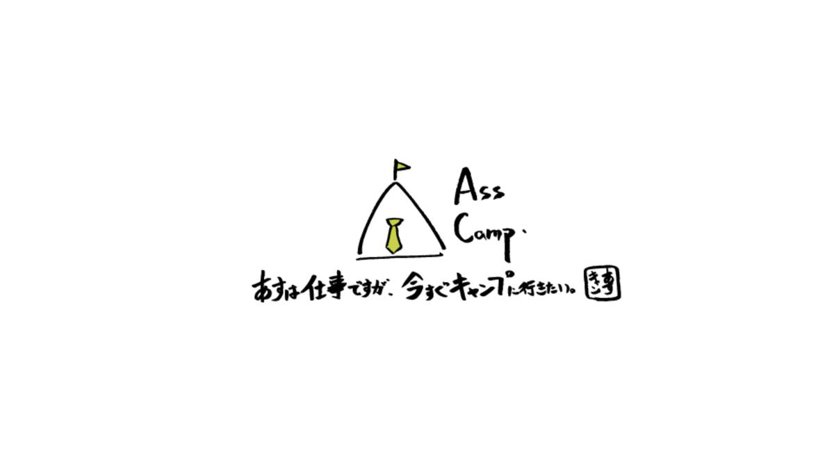 f:id:inoue_hirofumi:20190510230607j:plain