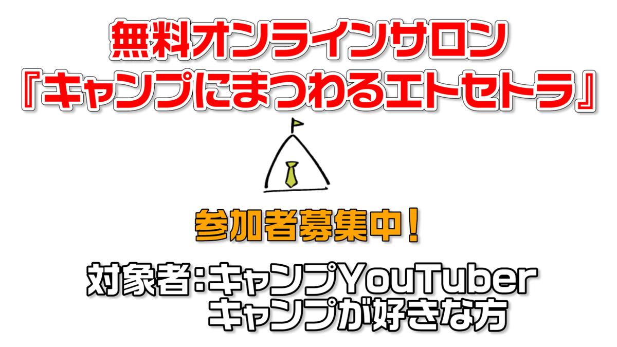 f:id:inoue_hirofumi:20190706021358j:plain