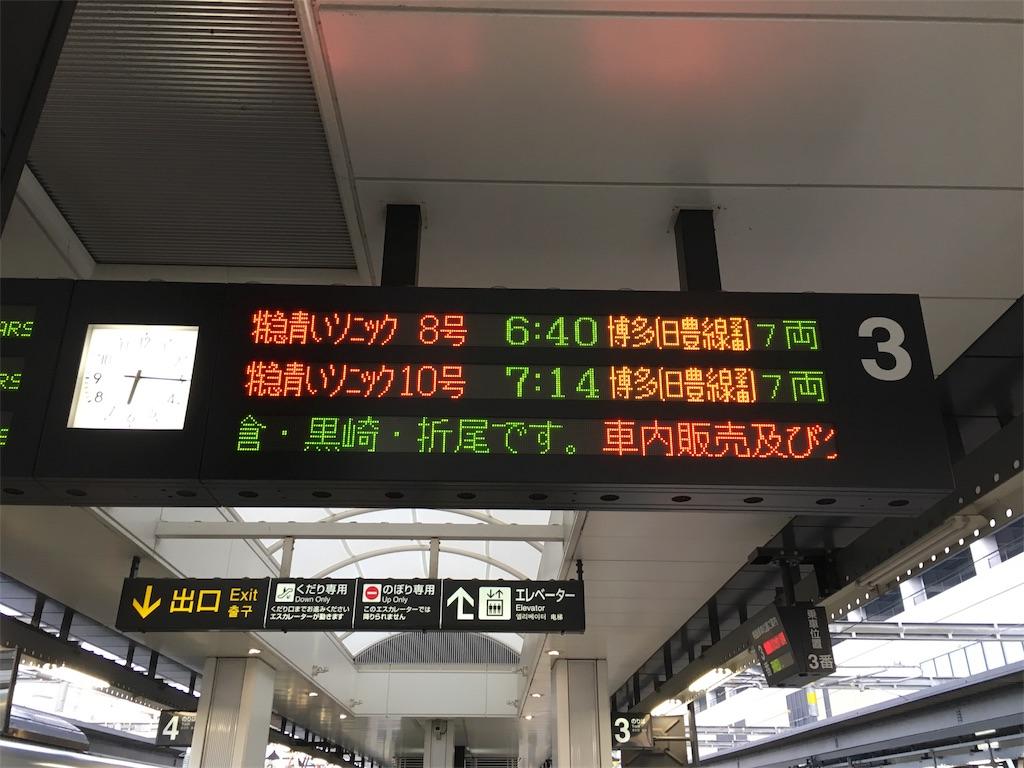 f:id:inouehirokazu:20170722114526j:image