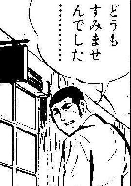 f:id:inouehirokazu:20180426133430p:plain