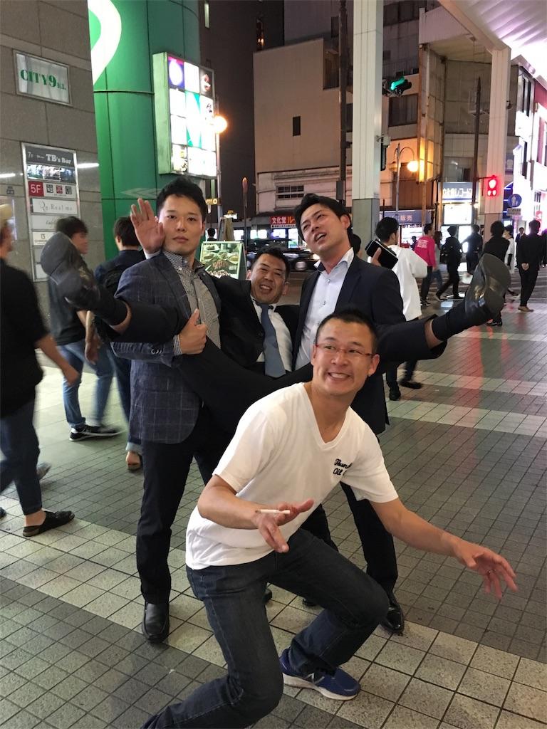 f:id:inouehirokazu:20180524104033j:image