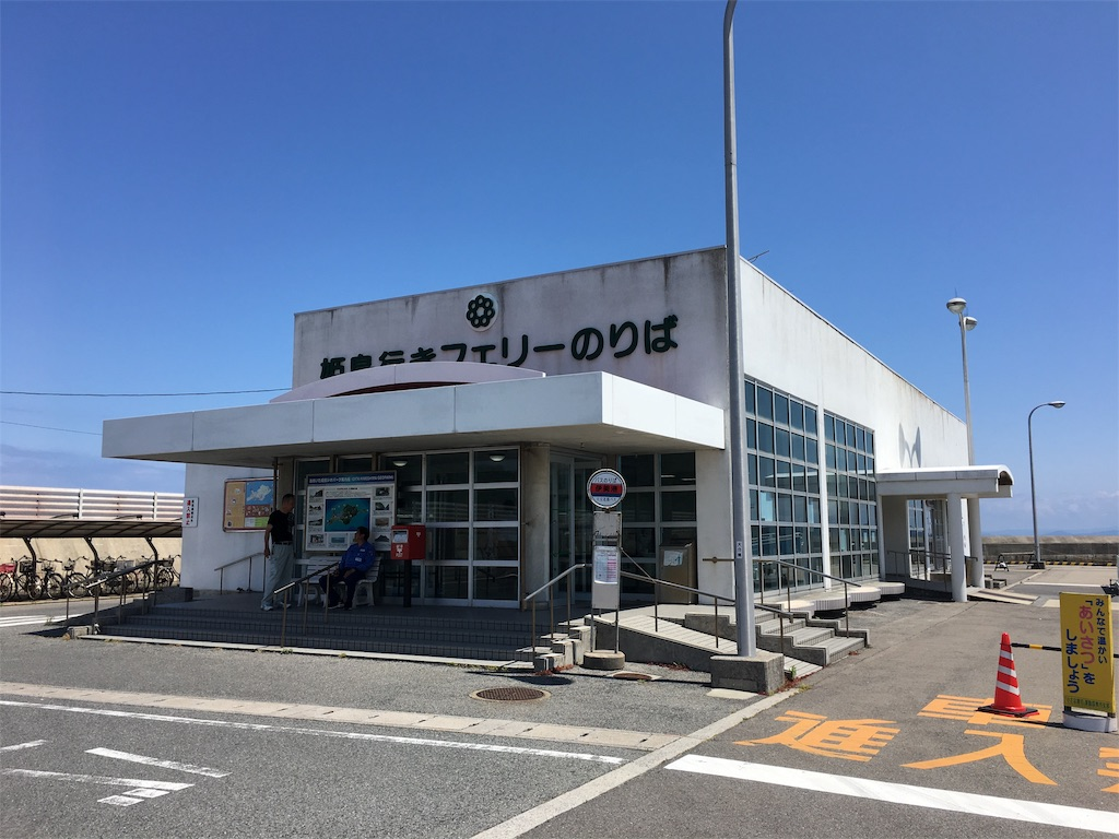 f:id:inouehirokazu:20190612152655j:image