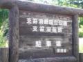 20060813083319