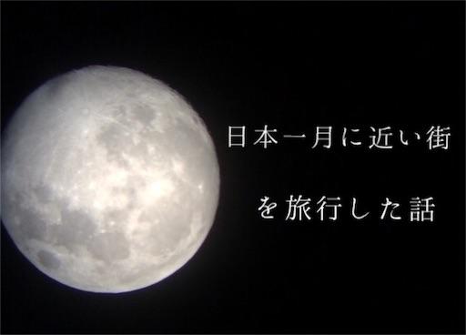 f:id:inouekoharu:20160524224908j:image