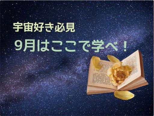 f:id:inouekoharu:20160914092045j:image