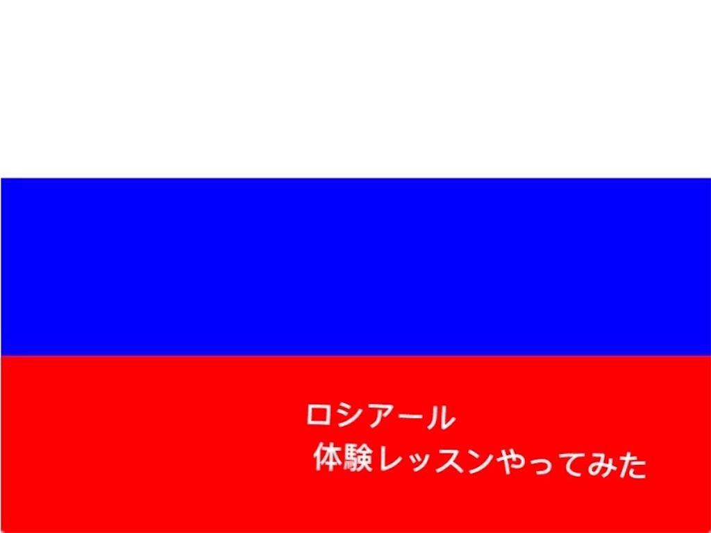 f:id:inouekoharu:20170519020557j:image