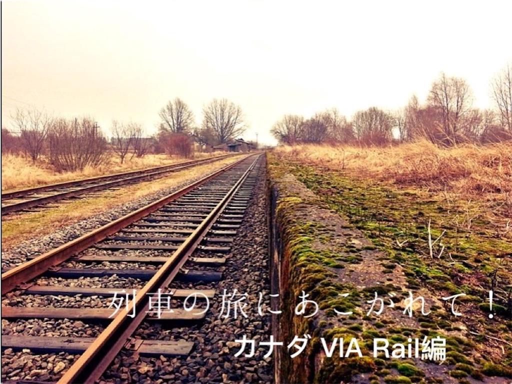 f:id:inouekoharu:20170523150220j:image