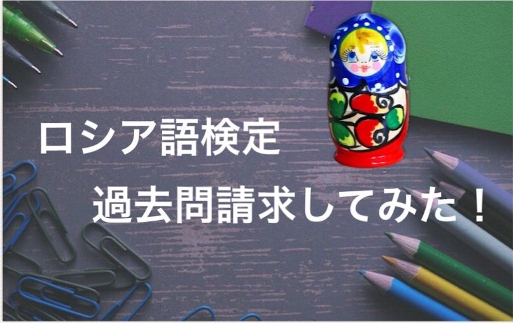f:id:inouekoharu:20170526214816j:image