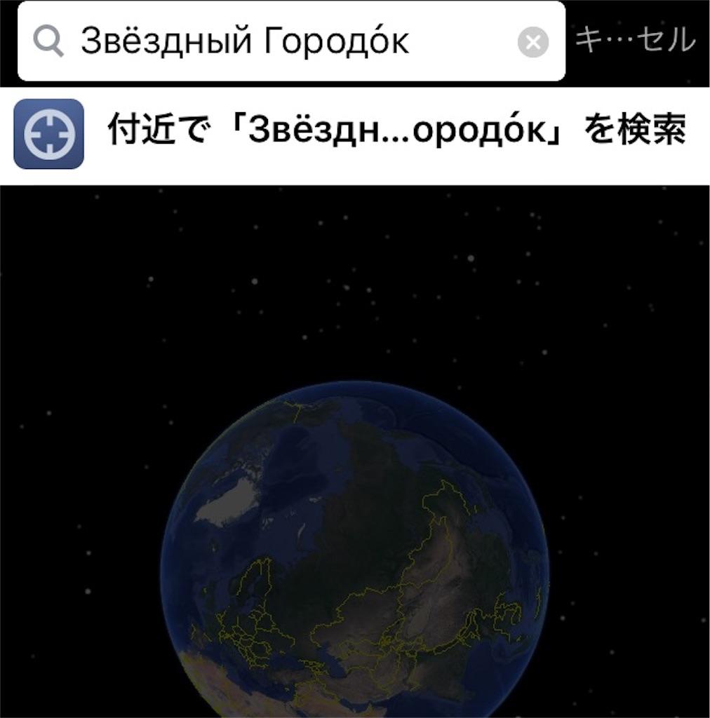 f:id:inouekoharu:20170529000701j:image
