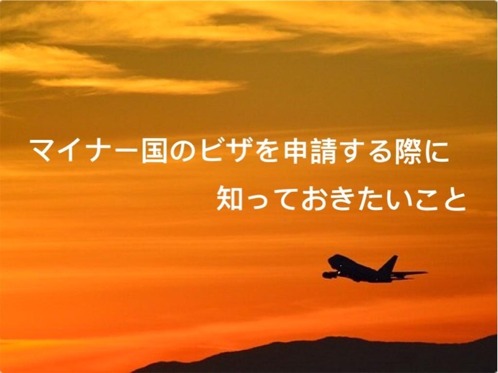 f:id:inouekoharu:20170815165126j:image