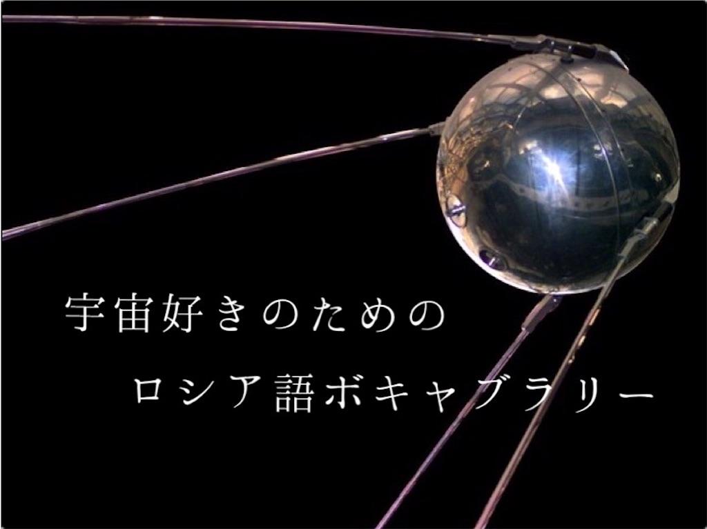 f:id:inouekoharu:20170923030353j:image