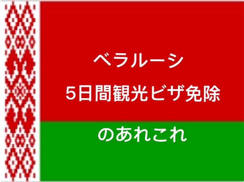 f:id:inouekoharu:20171105072624j:image