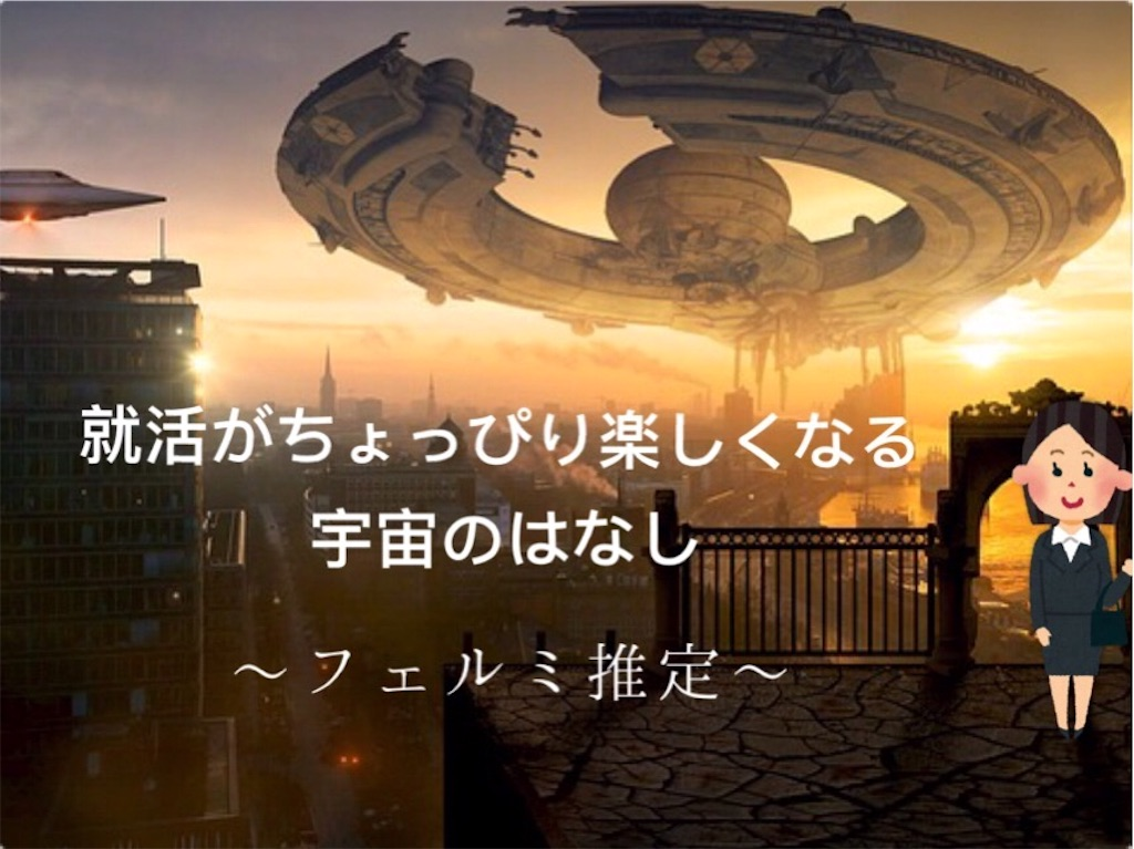f:id:inouekoharu:20171110061924j:image