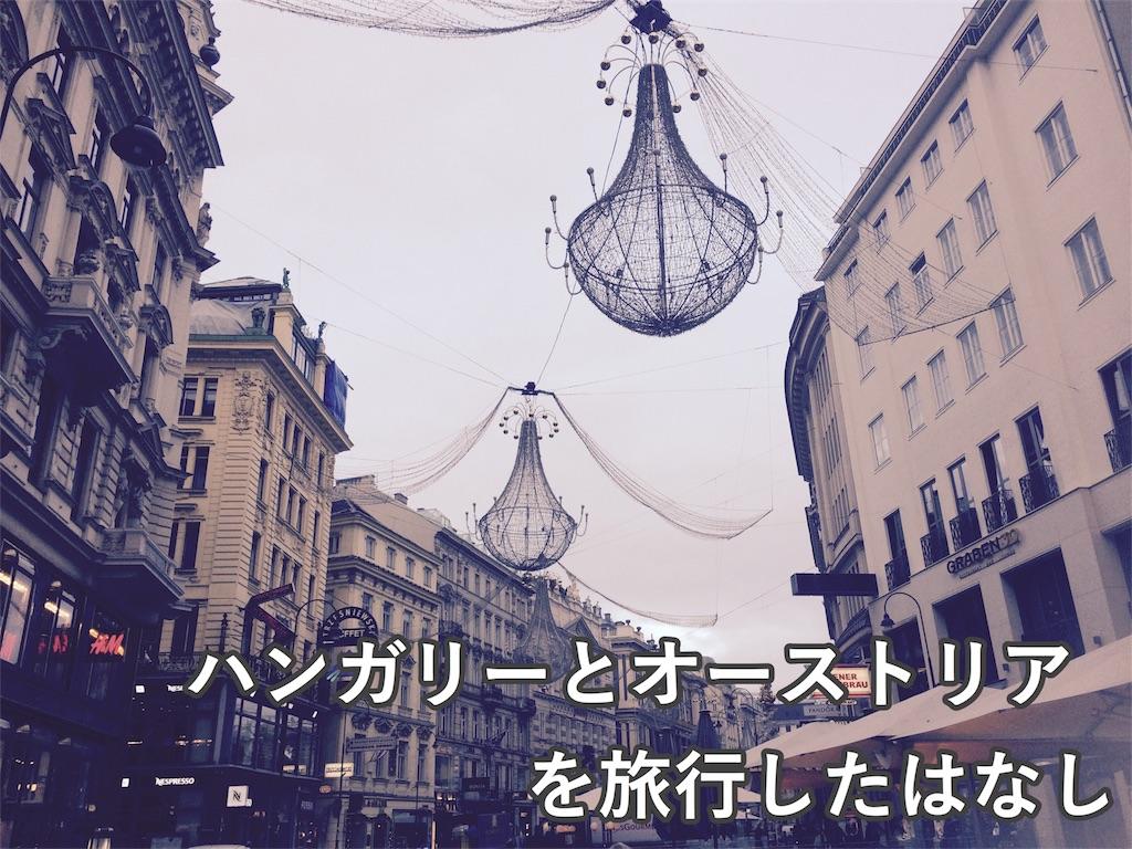 f:id:inouekoharu:20171126061104j:image
