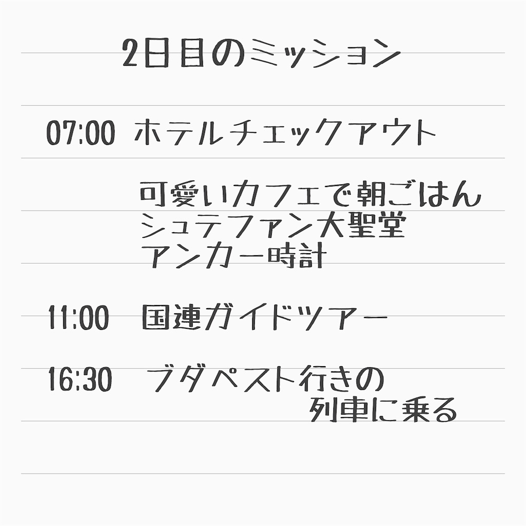 f:id:inouekoharu:20171126064552j:image