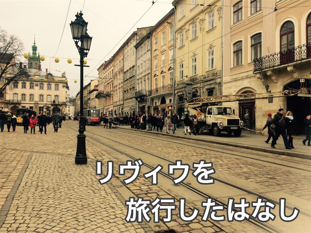 f:id:inouekoharu:20180102071038j:image