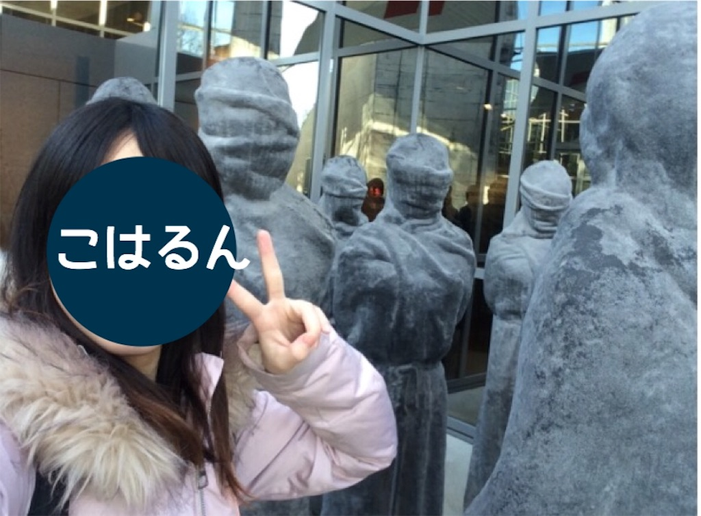 f:id:inouekoharu:20180401041831j:image