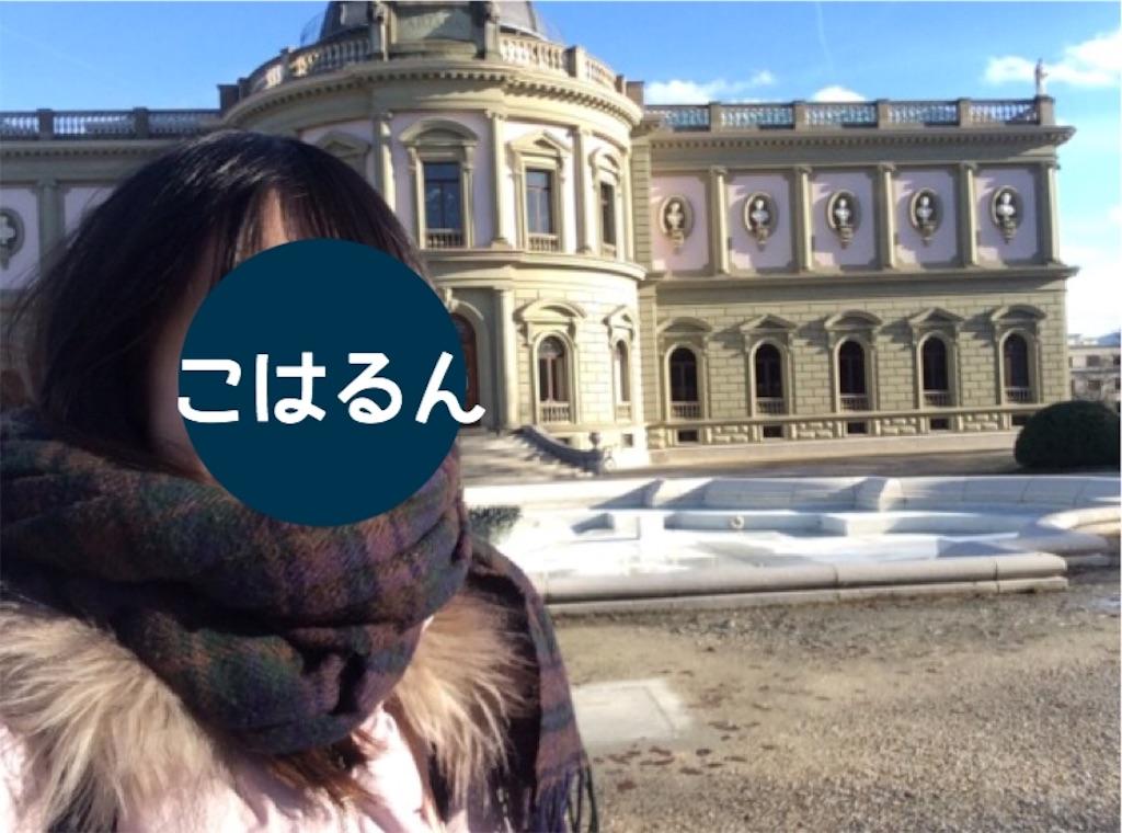 f:id:inouekoharu:20180401042342j:image