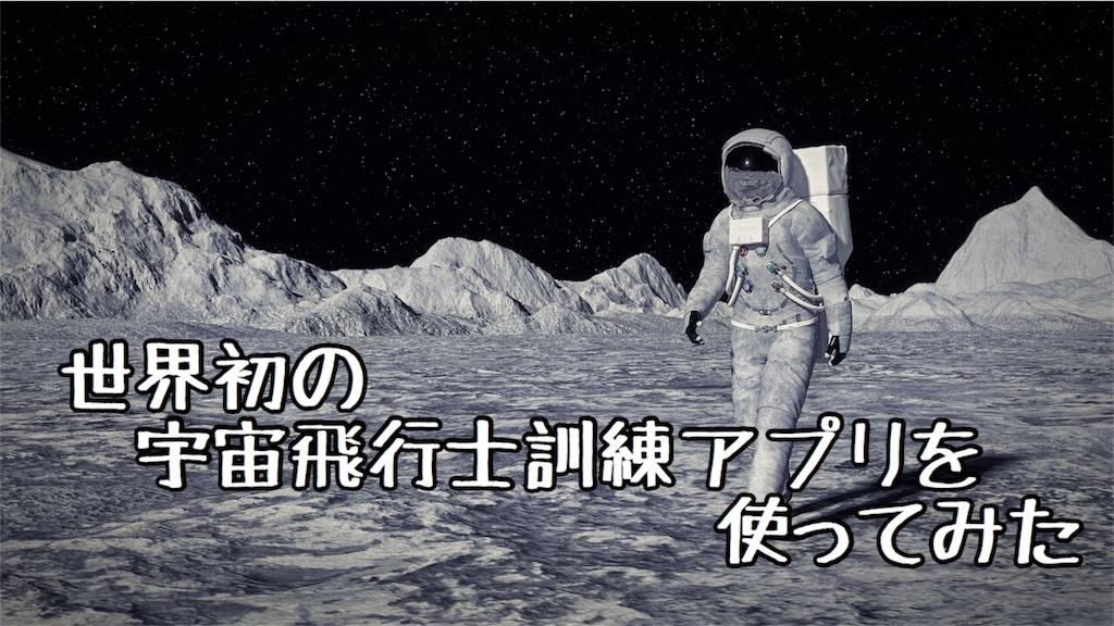 f:id:inouekoharu:20180407213942j:image