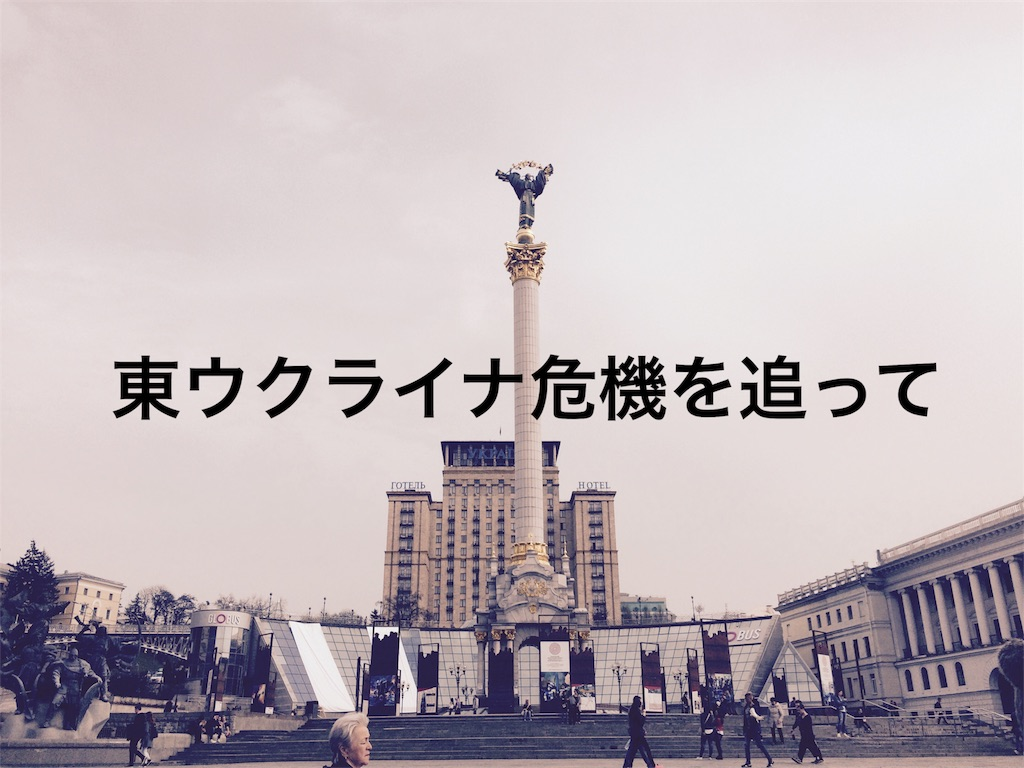 f:id:inouekoharu:20180503175406j:image