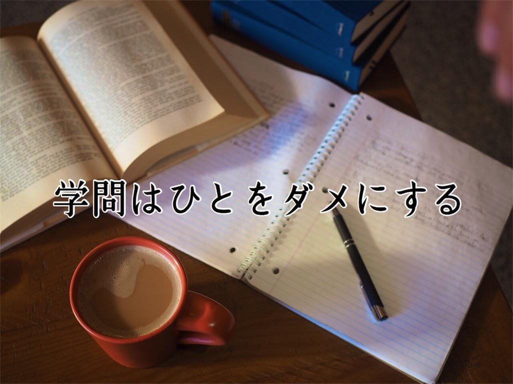 f:id:inouekoharu:20180504002624j:image