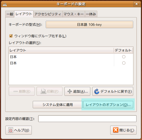 f:id:inouetakuya:20100311230802p:image:w400