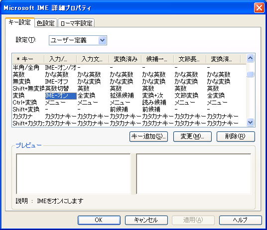 f:id:inouetakuya:20100311232347p:image:w400