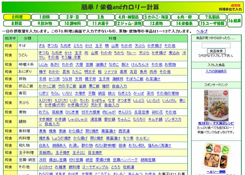 f:id:inouetakuya:20100317234104p:image:w400