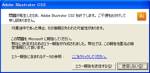 f:id:inouetakuya:20100317235128p:image:w400