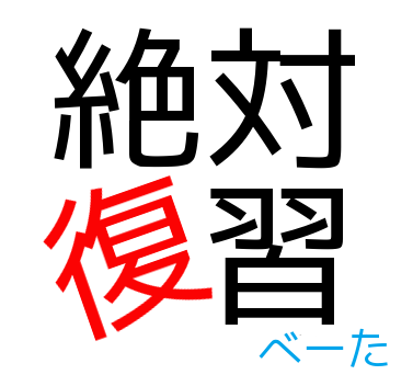f:id:inouetakuya:20100317235418p:image:w200