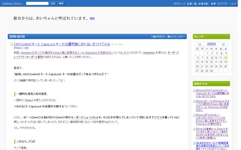 f:id:inouetakuya:20100318001512p:image:w400