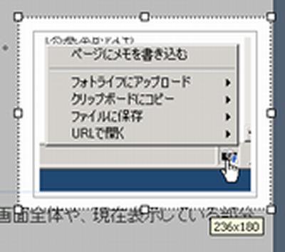 f:id:inouetakuya:20100318002024p:image:w325